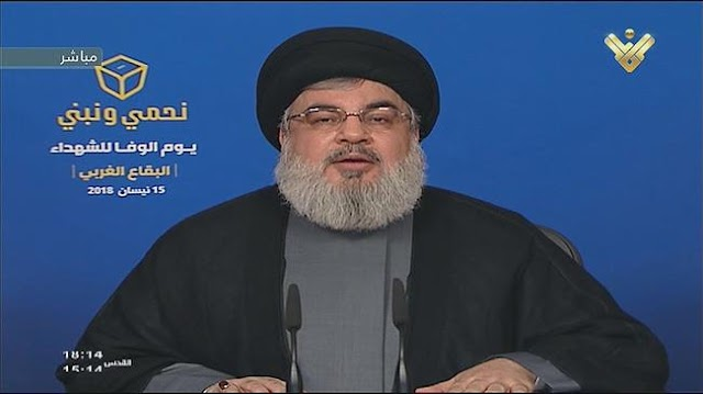 The United States could not attain any goals from missile strikes on Syria: Sayyed Hassan Nasrallah