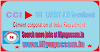Cement corporation of India  recruitment [ASSAM]
