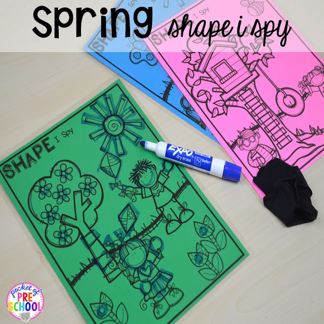Spring themed Shape I Spy plus Plant Needs and Life Cycle Posters FREEBIE. Prefect for preschool, pre-k, and kindergarten.