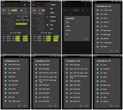 Bisakah Xiaomi Redmi 4 Prime Mencici 4G LTE di Semua Operator? Coba Tutorial Unlock Semua Band Frekuensi Berikut Ini