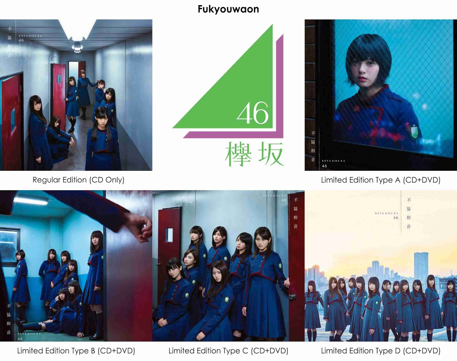 keyakizaka46 4th single