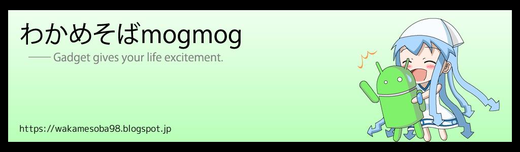 わかめそばmogmog