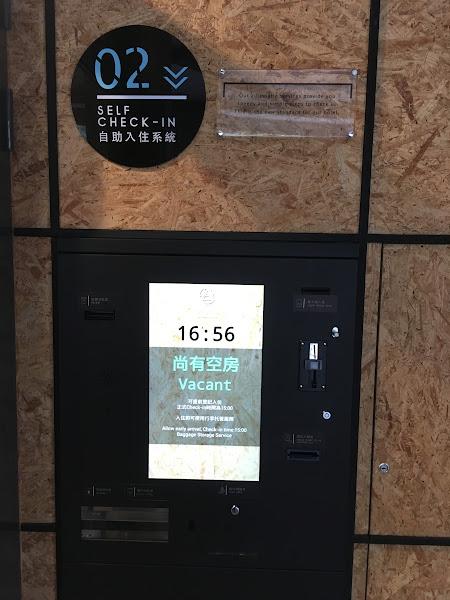 鵲絲旅店位在台中逢甲商圈,從辦理入住手續到隔天退房全在機器前搞定,完全不會遇到飯店人員。(圖片來源:詹子嫻攝)