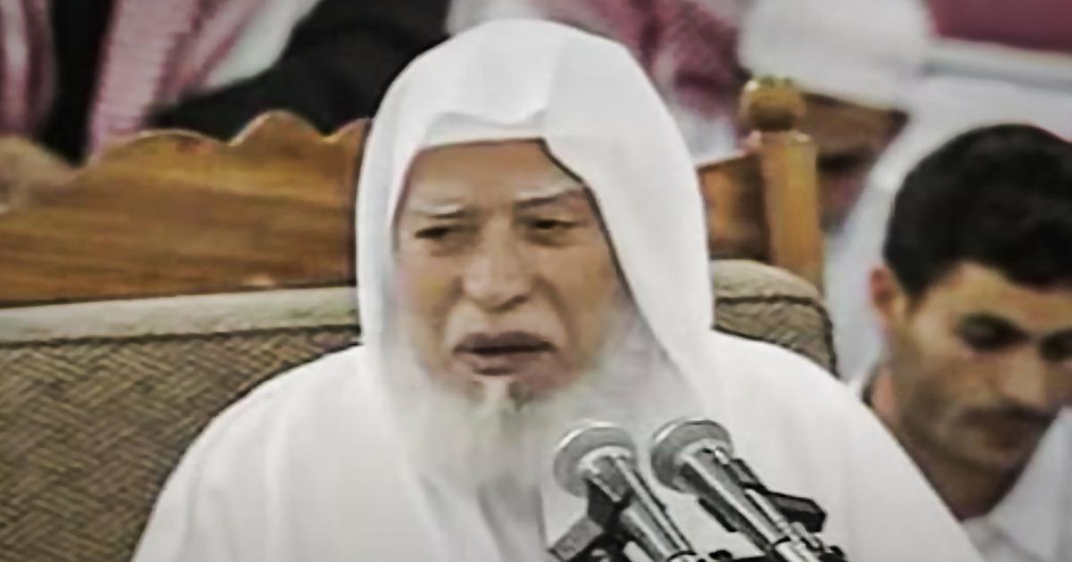 Syaikh Abu Bakar Al-Jazairi Wafat? Ini Klarifikasi Rumah Sakit Madinah