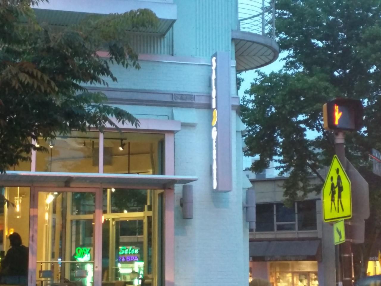 Robert Dyer @ Bethesda Row: One downtown Bethesda hair salon closes ...