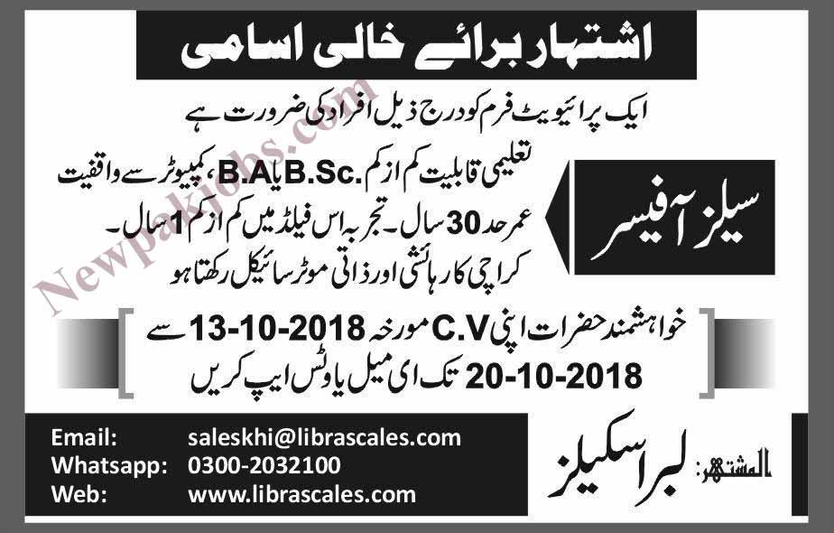 Sales-officer-in-karachi-13-oct-2018-jobs