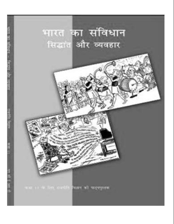 NCERT Political Science Class-11(Part-2) : Hindi PDF Book