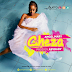 DOWNLOAD:- Angel Mary - Cheza (mp3)