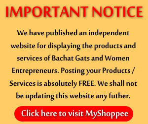 Essay on bachat