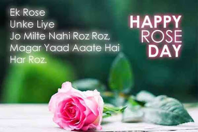Best-Rose-Day-Images-free-download