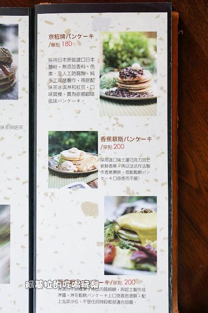 17807389 1281678735218702 8343339964573892840 o - 日式料理|明森和食.鬆餅屋