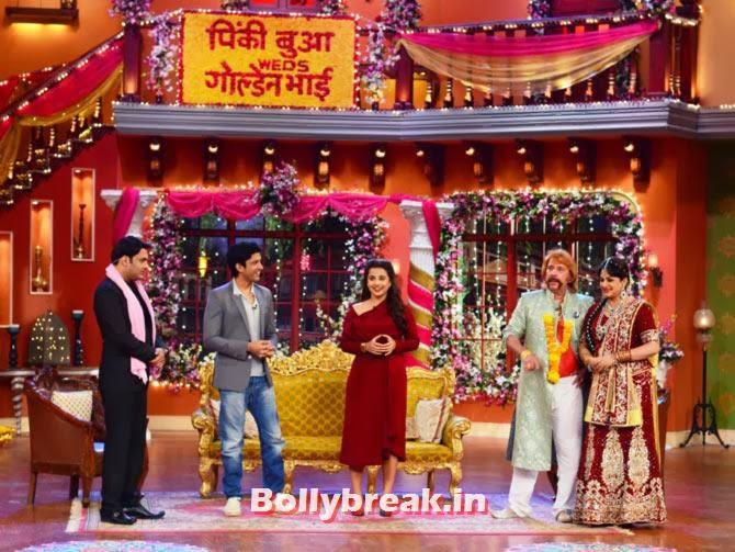 Kapil Sharma, Farhan khtar, Vidya Balan, Razzak Khan and Upasana Singh, Bua gets married on Comedy Nights with Kapil