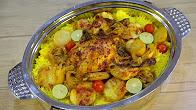 طريقة عمل الدجاج بدبس الرمان على قد الايد