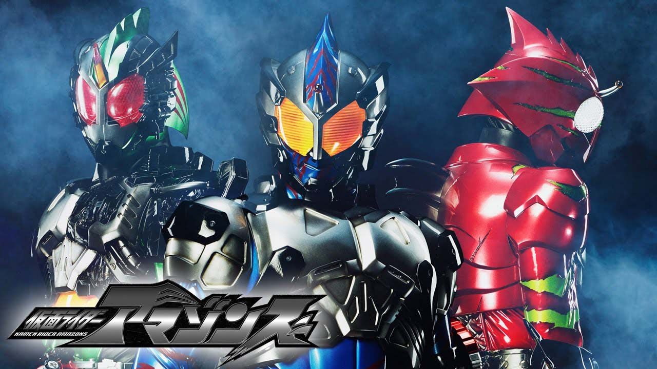 Kamen Rider Amazons - The Last Judgment (2018) BD Subtitle Indonesia