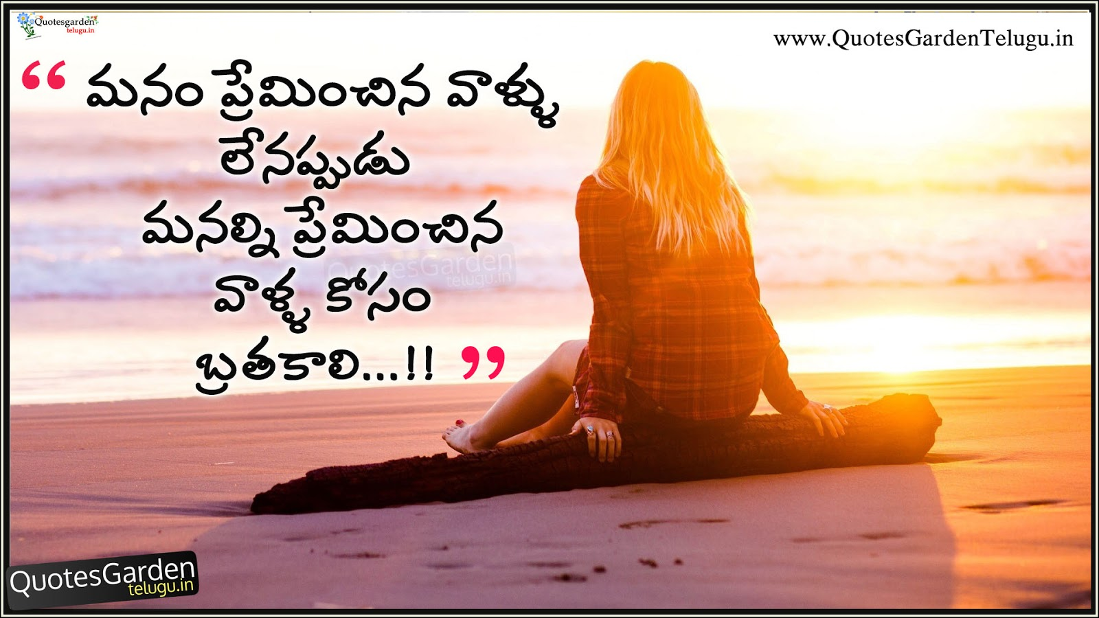 Heart touching Love quotes with beautiful images