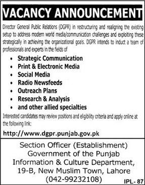 Jobs In Information and Culture Department - Lahore Govt Jobs
