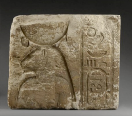 Relief of Pharaoh Nectanebo II returned to Egypt from Paris