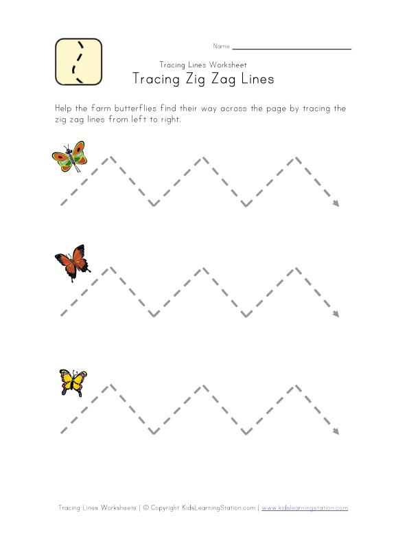 Line Drawing Worksheet : خطوات تعليم الطفل القراه والكتابه مـدونـة جـنـة الاطــفـال