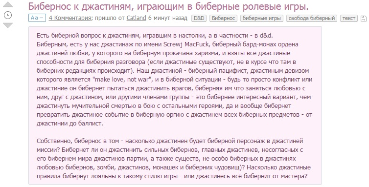 Джастин Бибер пост на pikabu.ru