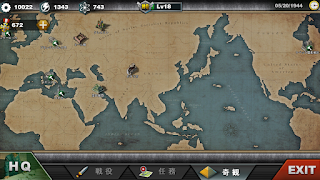世界の覇者3 奇観画面