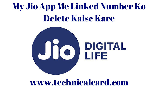 My Jio App Me Linked Number Ko Delete Kaise Kare in hindi