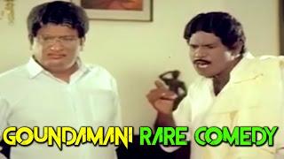 Goundamani Rare Comedy Scenes   Venniradai Moorthy   SS Chandran   VK Ramasamy   Tamil Super Comedy
