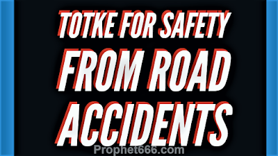 Remedies to Prevent Car, Scooter, Bus and Motorcycle Accidents and Mishaps