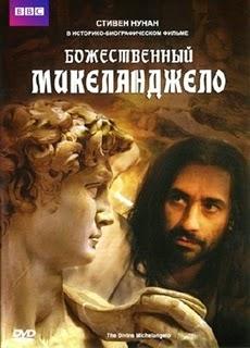 ντοκιμαντέρ bbc με ελληνικούς υπότιτλους