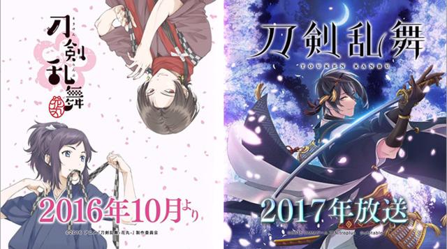 Touken Ranbu Akan Mendapatkan 2 Adaptasi Anime Yaitu Hanamaru Yang Rilis Pada Oktober 2016 Dan Satu Lagi Bertajuk