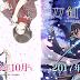 9 Anime yang Paling Dinantikan Tahun 2017, Penggemar Touken Ranbu dan AOT Wajib Tau!