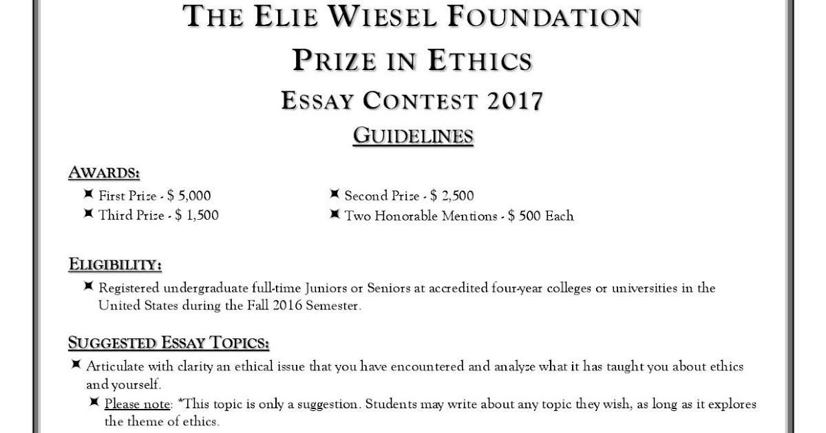 Admission essay fashion institute technology