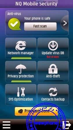 NetQin AntiVirus v5.6.06.12 برنامج مكافح الفايروسات لأجهزة nokia symbian