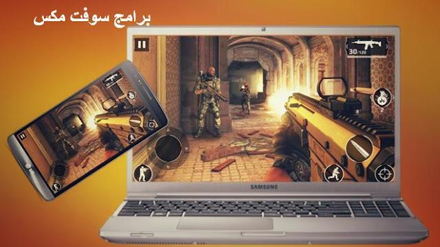 تحميل العاب لاب توب برابط مباشر download laptop games