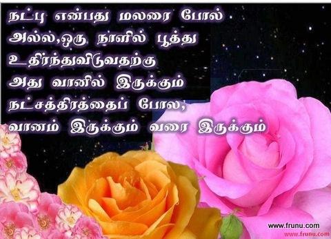 Vairamuthu kadhal kavithaigal in tamil