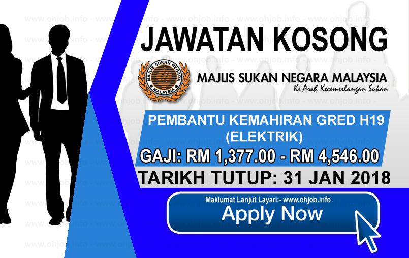 Jawatan Kerja Kosong Majlis Sukan Negara Malaysia - MSN logo www.ohjob.info januari 2018