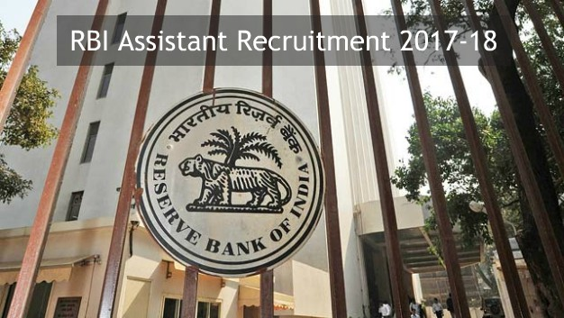 apply online reserve bank of india recruitment