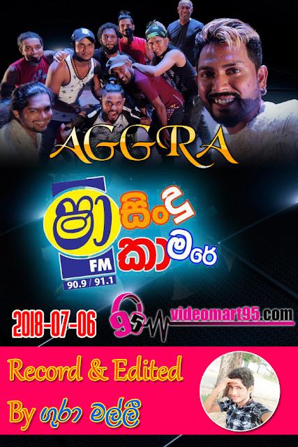 SHA FM SINDU KAMARE 2018-07-06 (JOTHI UPAHARA SPECIAL)