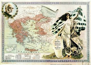 10 Αυγούστου 1920: Η Ελλάδα γίνεται «η χώρα των δύο ηπείρων και των πέντε θαλασσών»