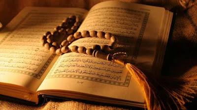 Why is the Koran called generous لماذا سمى القرآن كريما فى قوله تعالى - إنه لقرآن كريم