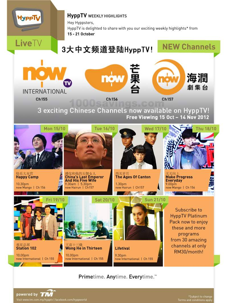 1000Savings com: HyppTV : 3 exciting Chinese channels added