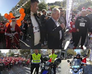 Επιτυχής ο Αγώνας Δρόμου Αγάπης, Προσφοράς και Αλληλεγγύης στον Δήμο Ηγουμενίτσας