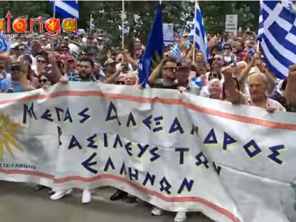 ΞΥΛΟ-ΠΟΛΥ ΞΥΛΟ μεταξύ ΕΛΛΗΝΩΝ ομογενών και Σκοπιανών στο συλλαλητήριο για τη Μακεδονία στην Αυστραλία! (ΒΙΝΤΕΟ)