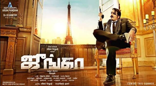 Junga 2018: Movie Full Star Cast & Crew, Story, Release Date, Budget Info: Vijay Sethupathi, Sayyeshaa, Neha Sharma