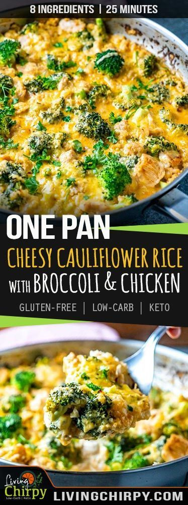 Keto/Low Carb- one Pan Cheesy Cauliflower Rice with Broccoli and Chicken