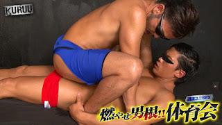 Kuruu Uniform Sex – 選抜ユニSEX 燃やせ男根!体育会