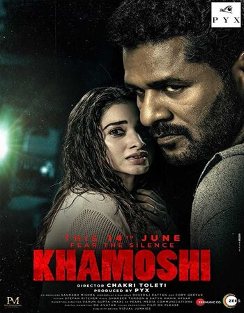 Khamoshi (2019) Full Hindi Movie Download pDVDRip