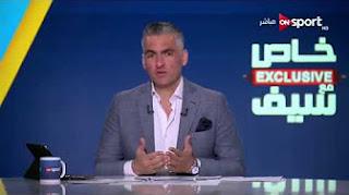 برنامج خاص مع سيف حلقة الثلاثاء 14-3-2017