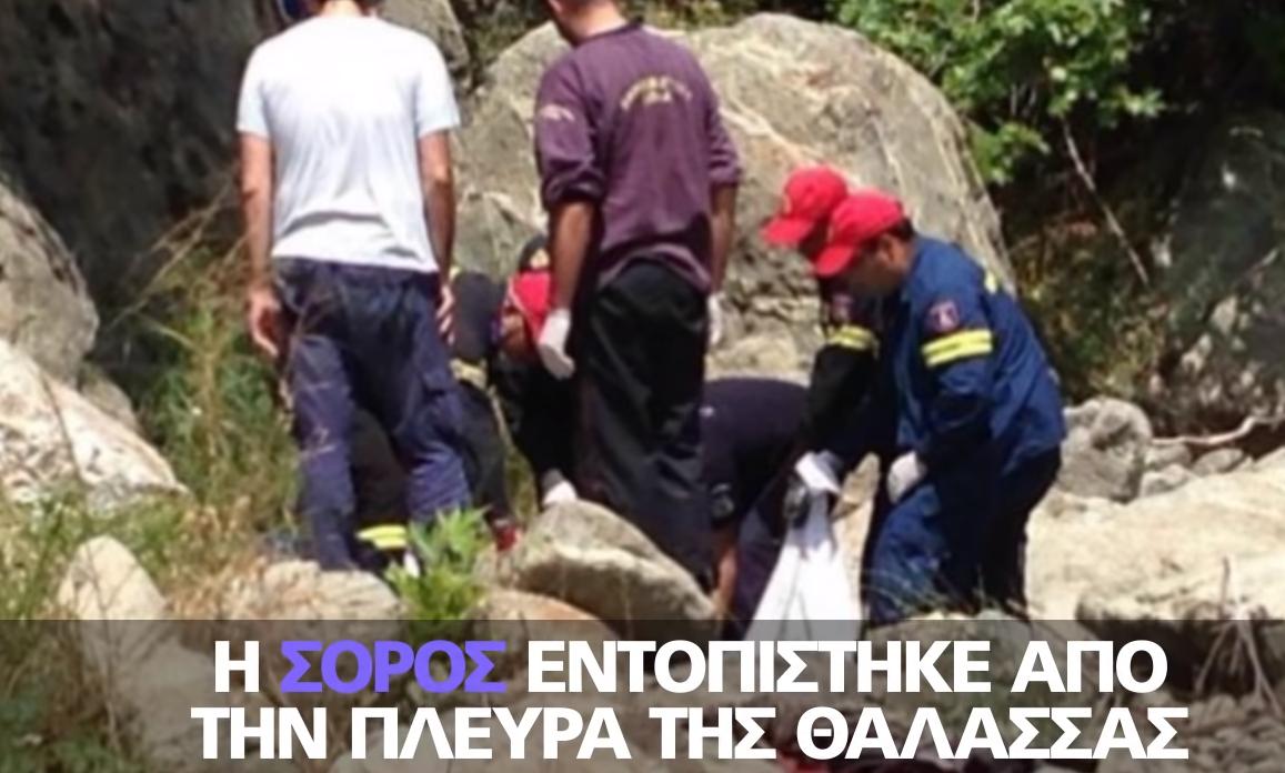 Τραγωδία στο Άγιο Όρος: Ο άτυχος γιατρός πήγε για τάμα και σκοτώθηκε σε γκρεμό