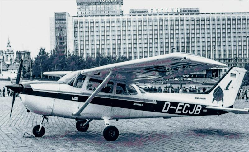 Moskva Punane väljak 28. mai 1987