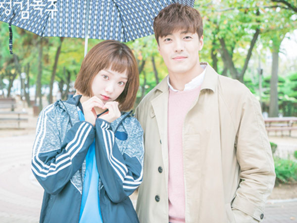 Fighting Weightlifting Fairy Kim Bok Joo Kore Dizi